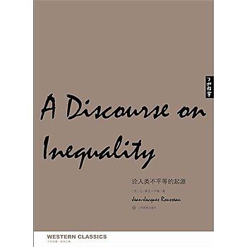 [尋書網] 9787539272658 論人類不平等的起源(瞭如指掌•西學正典)(簡體書sim1a)