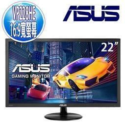 非宜花東/偏遠加價地區 含稅開發票 華碩 ASUS VP228HE 22型16:9 寬螢幕 顯示器