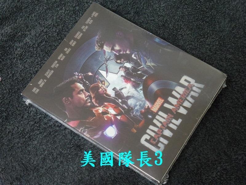 【AV達人】【BD藍光3D】美國隊長3:英雄內戰 3D+2D 雙碟外紙盒限量鐵盒版(台灣繁中字幕)