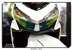 【無名彩貼-燈14】HONDA VARIO150 大燈(左右一對) - 彩虹電腦裁形膜 - 改色+防刮傷