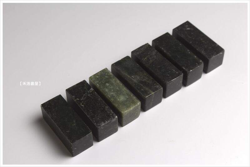 【禾洛書屋】篆刻練習石 丹東綠凍石7分(2*2*5cm)印章/印材