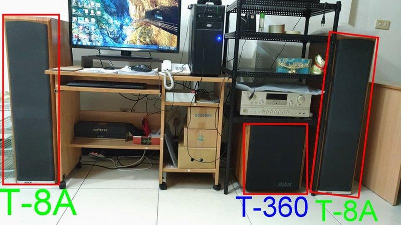 MQP BUCK 主動式 主喇叭T-8A 以及超重低音T-360