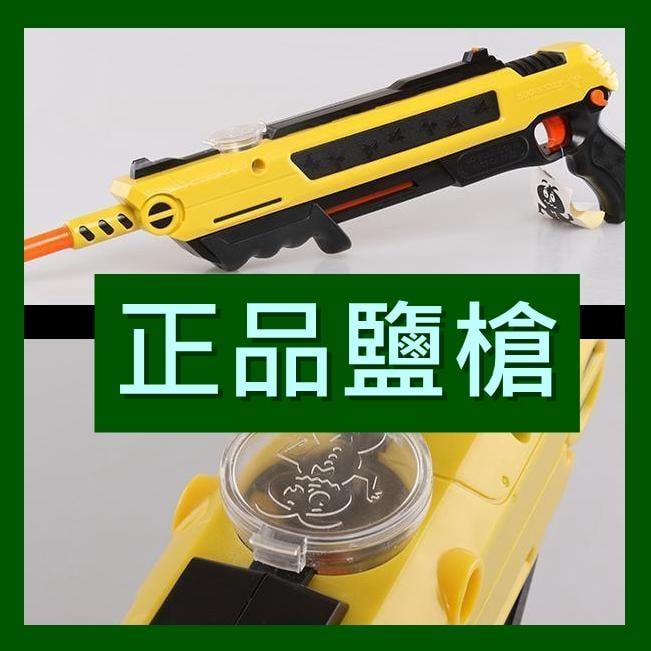 正品BUG-A-BUSTER滅蠅鹽槍 2.0/滅蠅散彈槍/氣動玩具槍/娛樂玩具/滅蠅槍/美國/創意/空氣槍 現貨S01