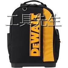 含稅/DWST81690-1【工具先生】美國 DEWALT 得偉 工具收納背包.工具後背包.工程背包 強韌專業型收納背包