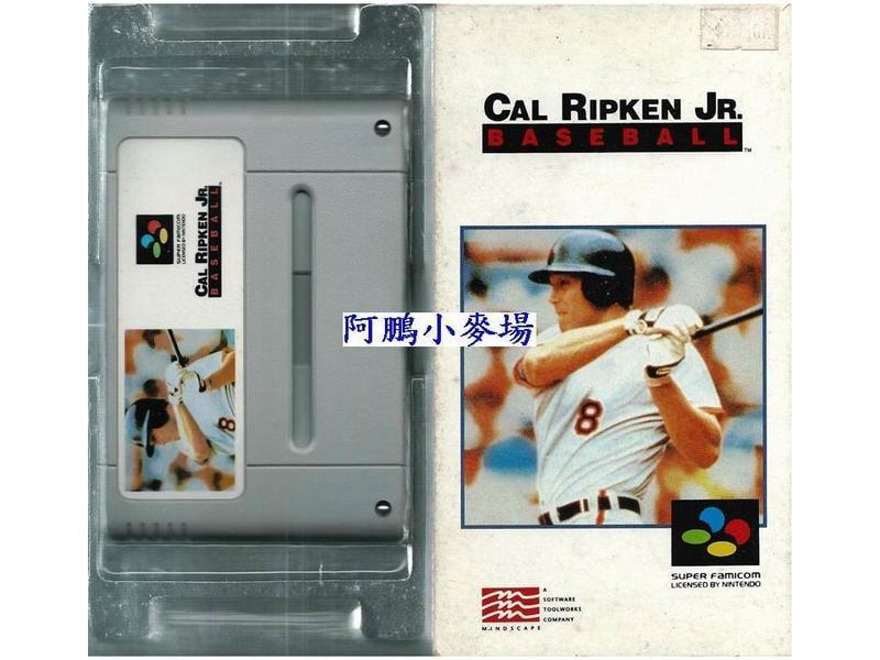 @阿鵬小麥場-超級任天堂SFC區@-二手 CAL RIPKEN JR.棒球-680元
