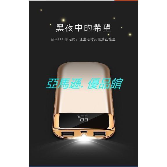 充電寶20000毫安vivo蘋果oppo樂視華為手機通用快充小巧便攜沖電