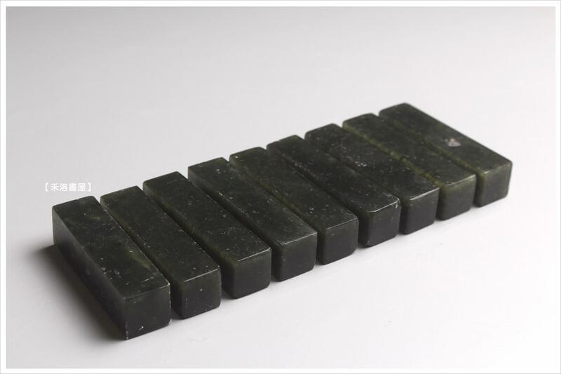 【禾洛書屋】篆刻練習石 丹東綠凍石5分(1.5*1.5*6cm)印章/印材