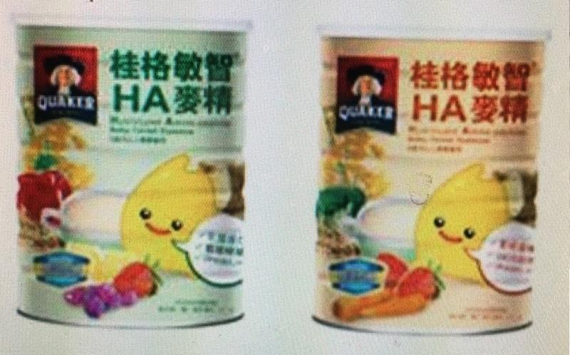 桂格-乳鐵麥精-敏兒-敏智-黑棗麥精