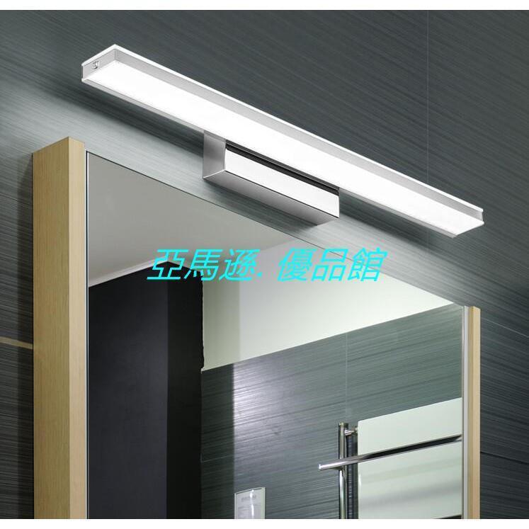 創意燈飾間約現代led鏡前燈防水防霧浴室衛生間鏡燈壁燈歐式鏡櫃燈led燈