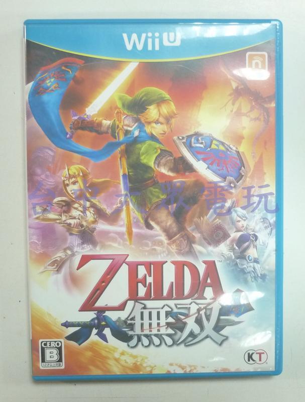 Wii U 薩爾達無雙 Hyrule Warriors (日文版)**(二手片-光碟約9成8新)【台中大眾電玩】