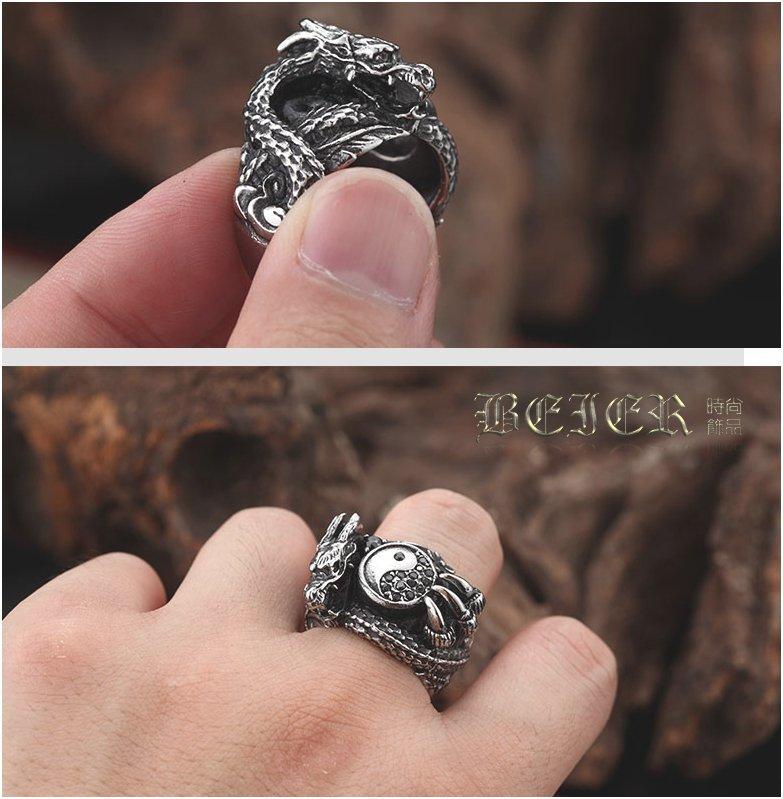 ~221~beier民族風飾品批發 鈦鋼鑲鋯石男士戒指 太極八卦龍 霸氣龍戒指 陰陽太極