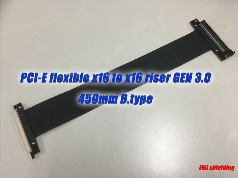 【立熱工業】PCI-E延長線 450mm D.type (全EMI防護支援GEN3)
