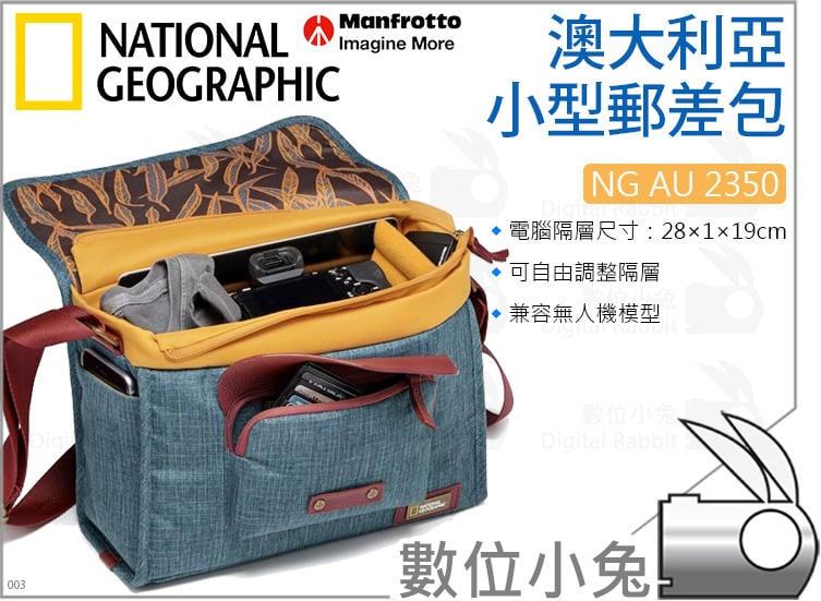 數位小兔【National Geographic 國家地理 NG AU 2350 澳大利亞 小型郵差包】斜背包 單肩包