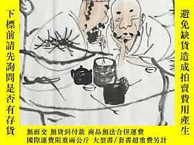 古文物罕見【 】、【王孟奇】中國美協會員、國家一級美術師、上海美協常務理事、南藝客座教授、手繪四尺斗方人物畫(68*68