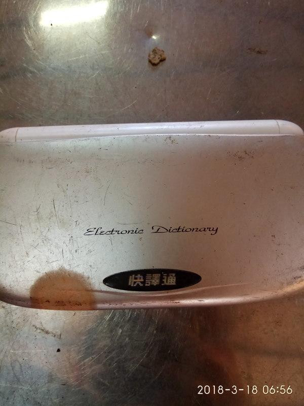 二手故障快譯通ld7900翻譯機當廢品賣
