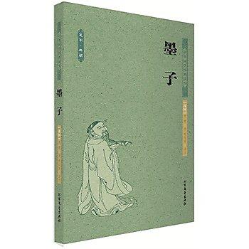 [尋書網] 9787531731689 墨子 中國古典(簡體書sim1a)
