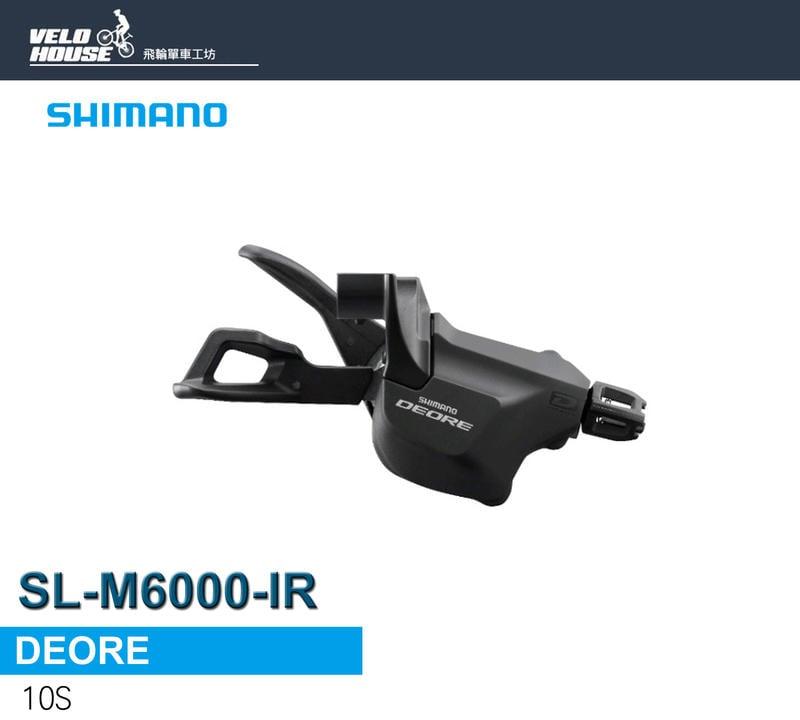 缺貨中★飛輪單車★ SHIMANO DEORE SL-M6000-IR 右10速變速把手(無視窗)[34604655]