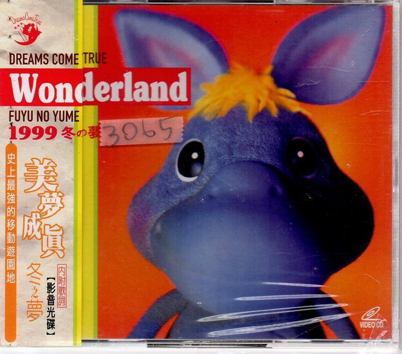 dreams come true wonderland 美夢成真 冬之夢 全新未拆 VCD 3065
