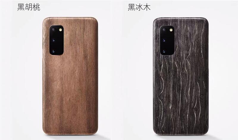 【現貨】ANCASE Galaxy S20 實木殼 木殼 木紋硬殼保護殼手機套