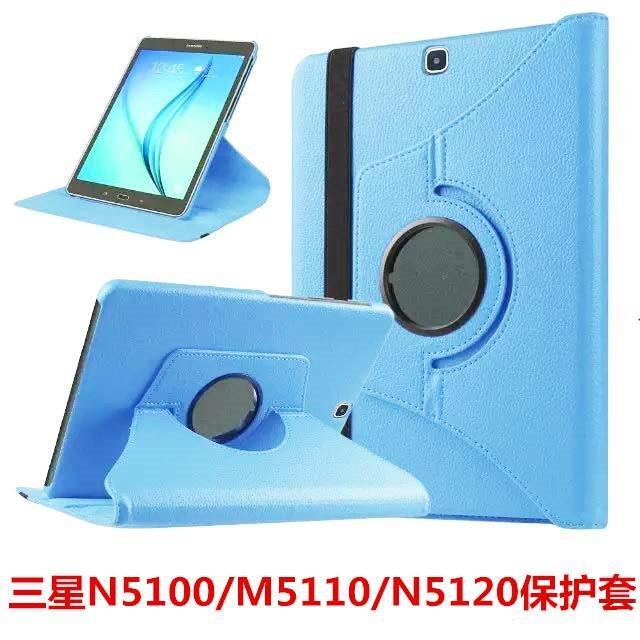 #Samsung 三星N5100保護套 note8.0 GT- n5110/5120皮套 8寸平板電腦手機殼