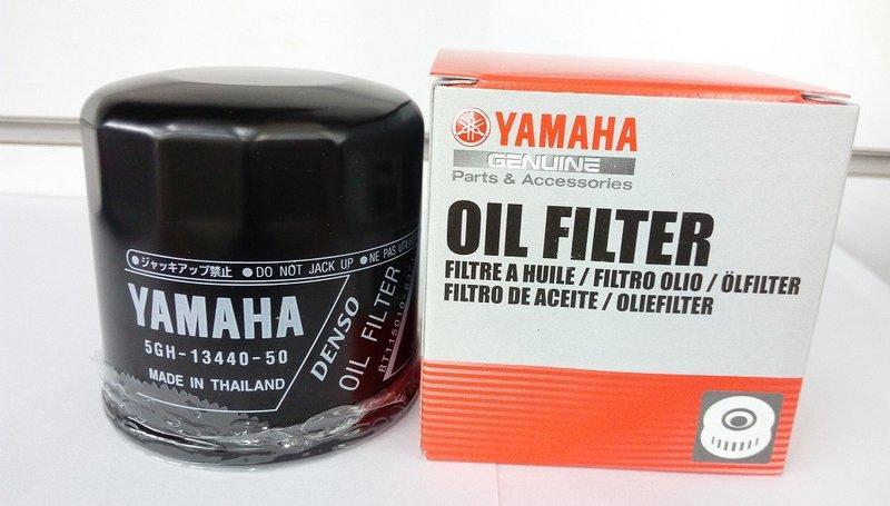 Yamaha Denso Oil Filter