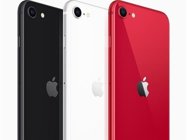 柏林通訊 Apple iPhone SE SE2 128G (顏色有價差) 攜碼 NP 台哥大 台灣 月租388