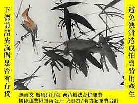 古文物罕見【 】、【崔子範】、中國當代著名畫家、中美協會員、北京市美協理事、斗方小品畫(34*34cm)1買家自鑑。露天