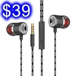 VPB-V12線控耳機 手機耳機 5D立體環繞重低音入耳式帶麥 線控通話 可調音量