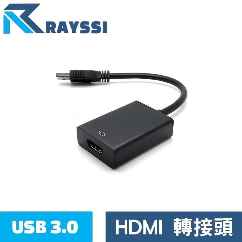 LDK 聯達科 USB 3.0 TYPE-A HDMI 多螢幕視訊轉接頭轉換頭外接顯示卡股票1080P【UHA-01A】