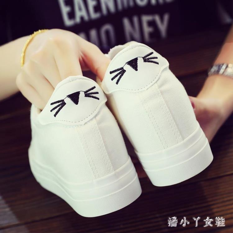 內增高鞋 新款厚底女鞋小白鞋女韓版百搭板鞋布鞋帆布鞋女秋 df3039