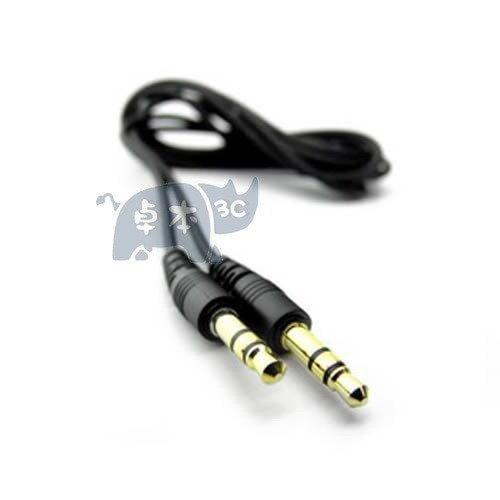 DC3.5mm 公對公 音源線/轉接線/延長線 (1.2M/1.2米)