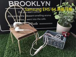 【原廠耳機 】Samsung J2 PRO J4 J6 2018 J250 J400G J600G 原廠耳機 EHS64