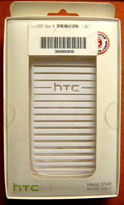 HTC ONE S htc hc c744  原廠 手機 保護殼 背蓋