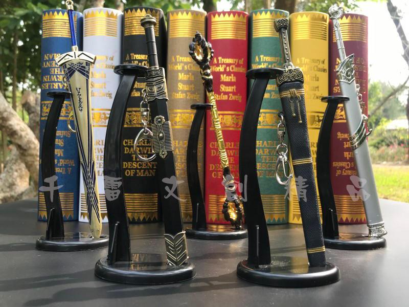 劍網劍俠情緣劍三武器 神魔之劍 22cm(長劍配大劍架.此款贈送市價100元的大刀劍架)