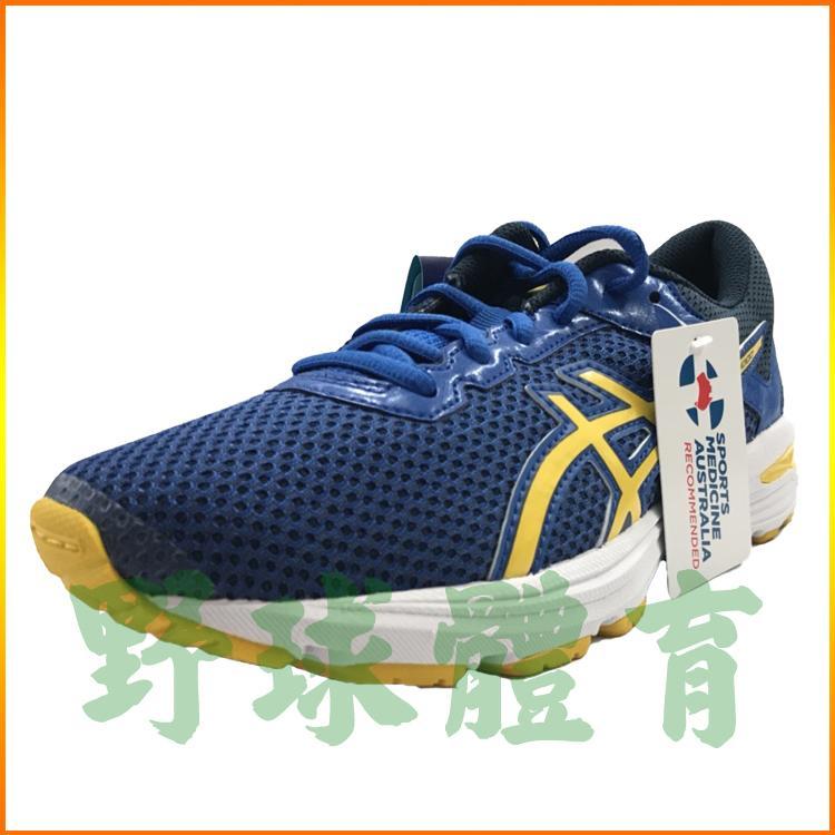 〈ElRey野球王〉5折-ASICS 亞瑟士 GT-1000 6 GS 大童鞋 C740N-4504