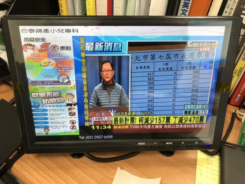 【螢幕】分割畫面 廣告主機板 (附外殼)