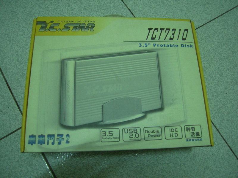 連鈺3.5吋IDE硬碟外接盒 串串門子2 TCT7310