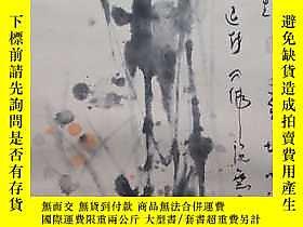 古文物罕見葛增明、玉弗子書畫,水墨畫2幅,保真出售露天211137 罕見葛增明、玉弗子書畫,水墨畫2幅,保真出售