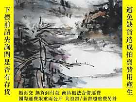 古文物  【字畫真跡】安徽書協會員,就讀於南京藝術學院罕見江海濱 寫意 山水畫 《平山闌檻倚晴空》(89cm×48cm)
