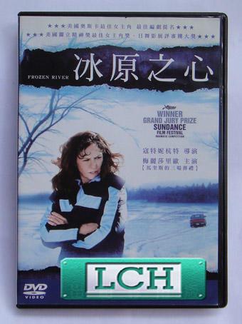 ◆LCH◆正版DVD《冰原之心Frozen River》-奧斯卡最佳女主角與原著劇本提名##(買三項商品免運費)
