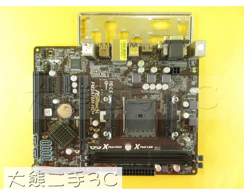 【大熊二手3C】主機板 AM3b ASRock FM2A78M-HD+ A78 FCH D3x2 R7/R5 (717)