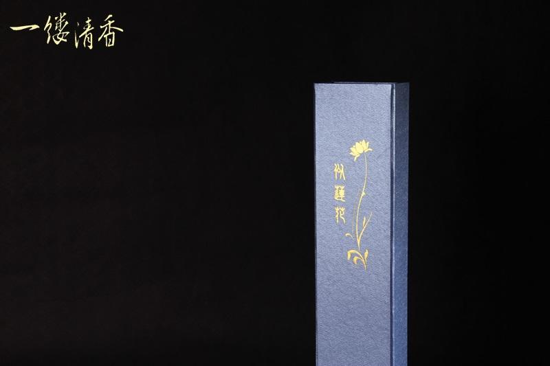 一縷清香 [似蓮花75G] 台灣香 沉香 檀香 富山 如意 印尼 越南 紅土 奇楠 大樹茶