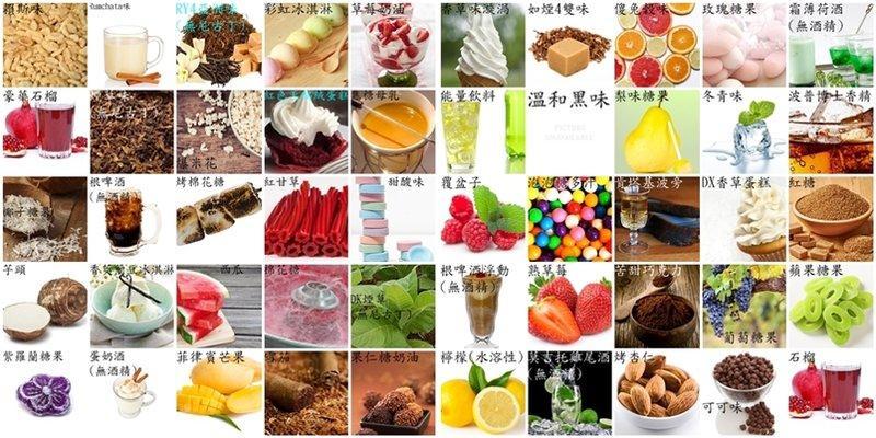 TFA TPA  香精  30ml VG PG 手工皂 蔬菜甘油 全面出清