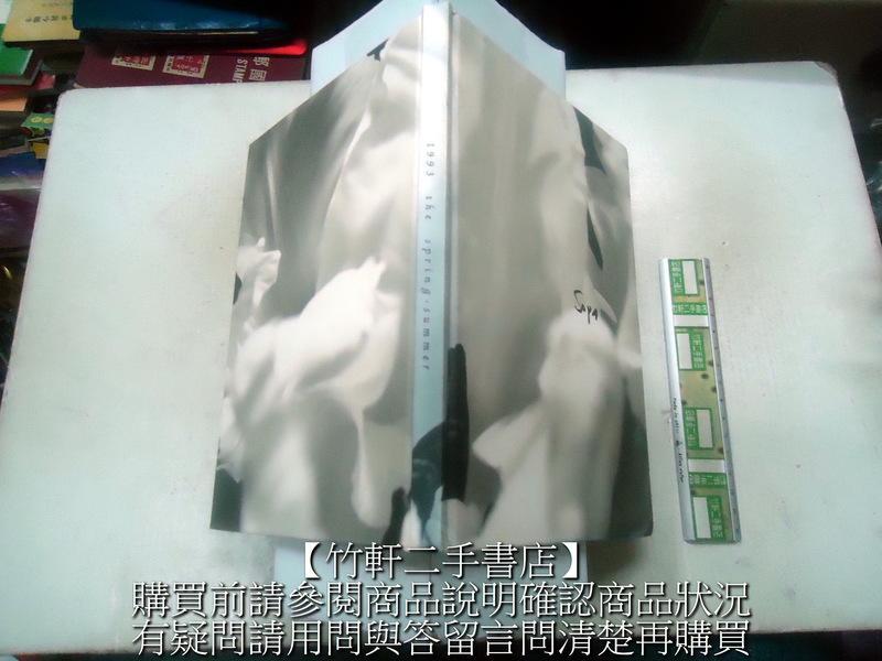 【竹軒二手書店-1704-1ff2】1993 the spring summer Soya 索亞國際 1993年 攝影集