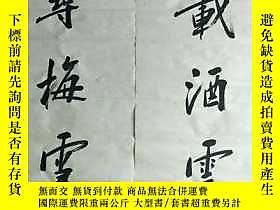 古文物書罕見法 家 【劉 小 晴】 書法 一幅露天95013 書罕見法 家 【劉 小 晴】 書法 一幅