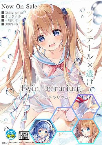 代購屋同人誌id=667880[すいみゃ (Chilly polka )] Twin Terrarium -ツインテラリ
