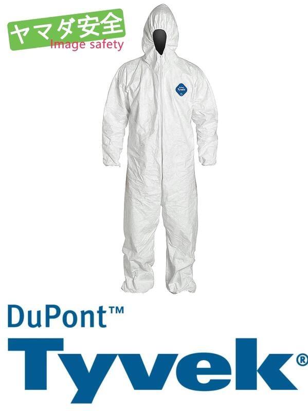 【現貨】Dupont Tyvek 防護衣 美國杜邦防護衣 1422A D級防護衣 出國搭機 防疫 隔離衣 山田安全防護