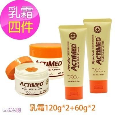 【日本 艾迪美ACTIMED】修護乳霜-乳霜四件組(120g*2+60g*2)[144910]