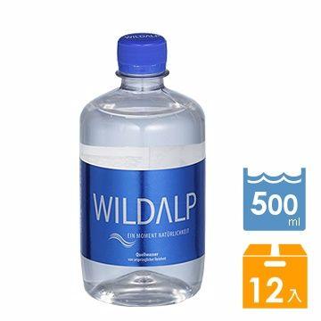 【PChome 24h購物】 WILDALP  奧地利天然礦泉水(500ml/12瓶) DBAJ04-A84074139