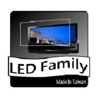 [UV-400抗藍光護目鏡]FOR 飛利浦  292E2AE  抗藍光/強光/紫外線29吋液晶螢幕護目鏡(鏡面合身款)
